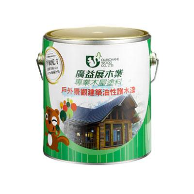 油性環保護木漆-1加侖