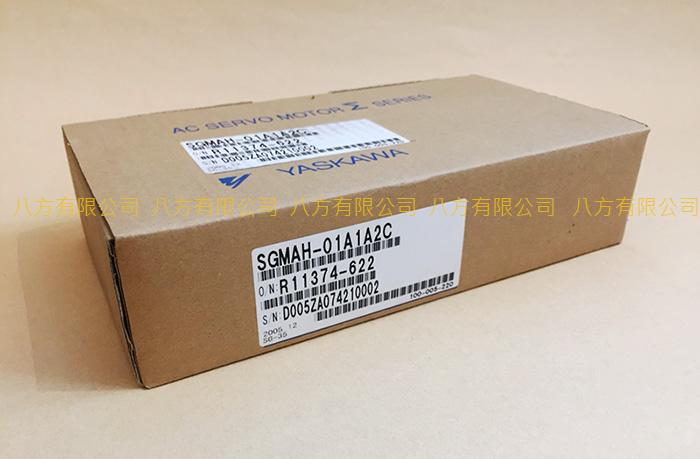 SGMAH-01A1A2C