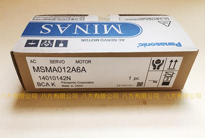 MSMA012A6A