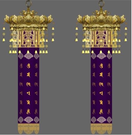 六稜祥雲刺繡紫經幢幡