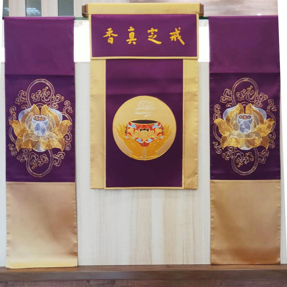 金銀鏽桌圍 小款/紫