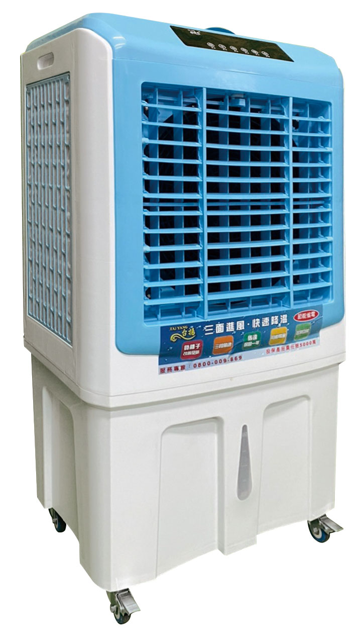 TY-56水冷扇