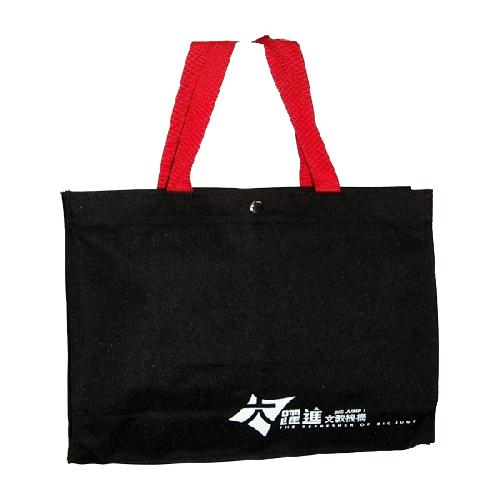 環保袋-B