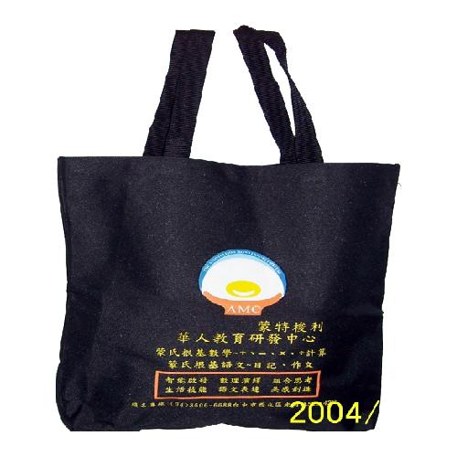 環保袋-D