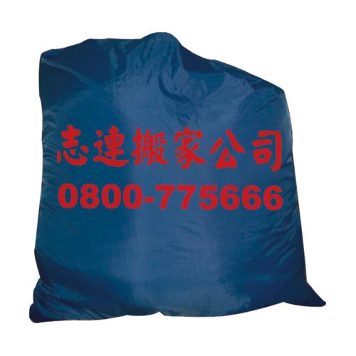 搬家用棉被袋