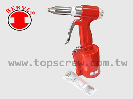 Air Hydraulic Riveter Model 706