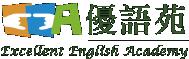 EEA優語苑-線上英語教室,線上英語教學體驗