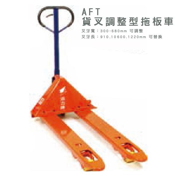 功能型拖板車