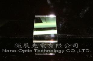 介電質膜高反射鏡