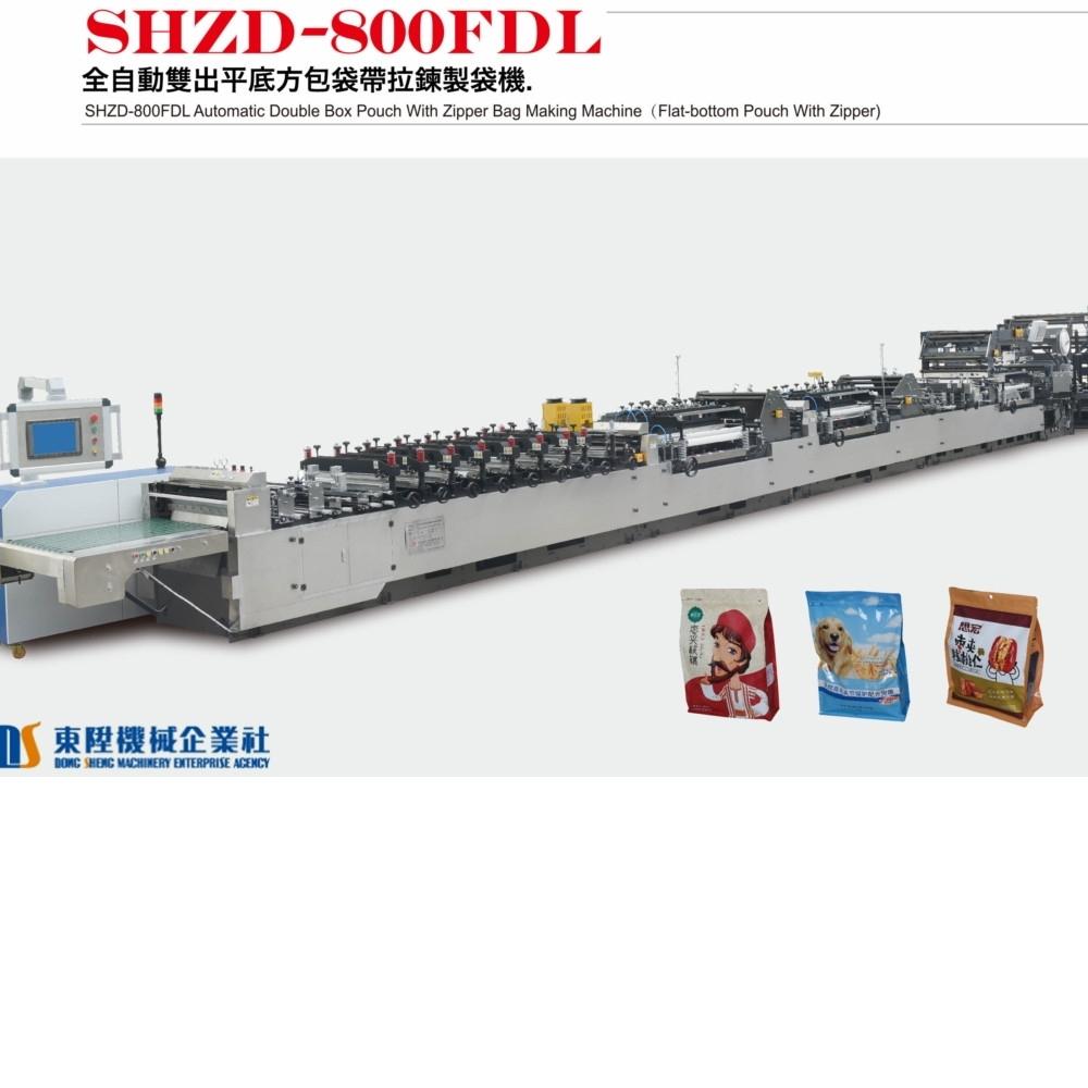 全自動雙出平底方包袋帶拉鍊製袋機 SHZD-800FDL