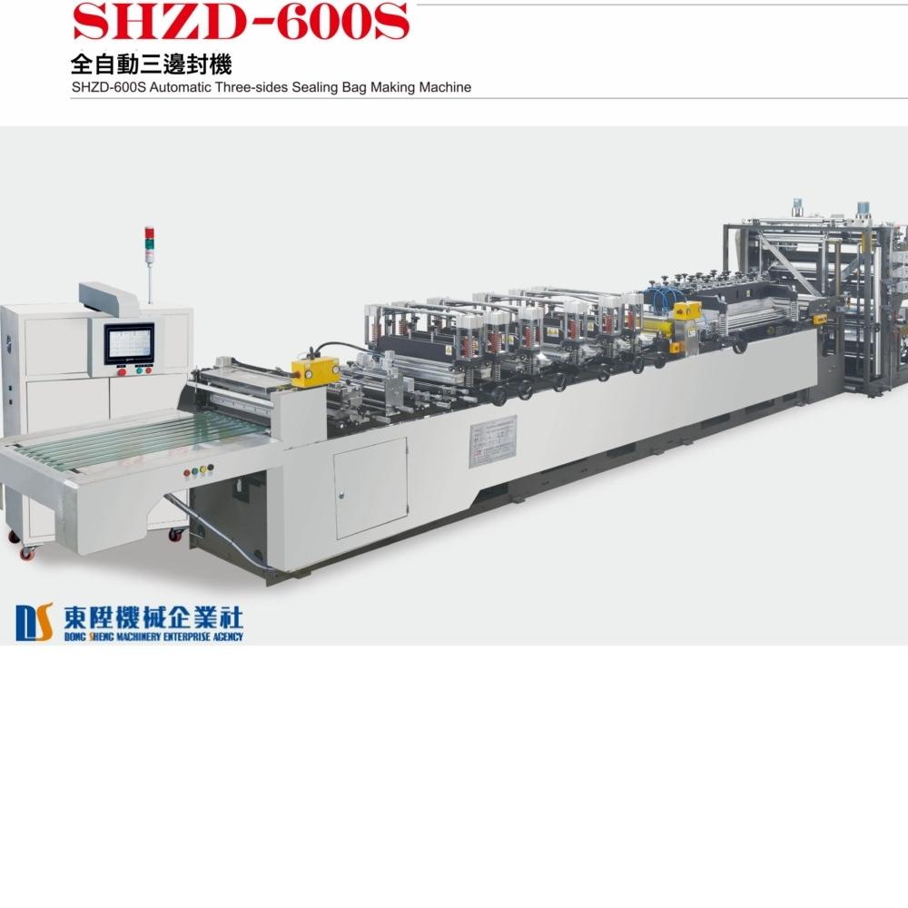 全自動三邊封機   SHZD-600S