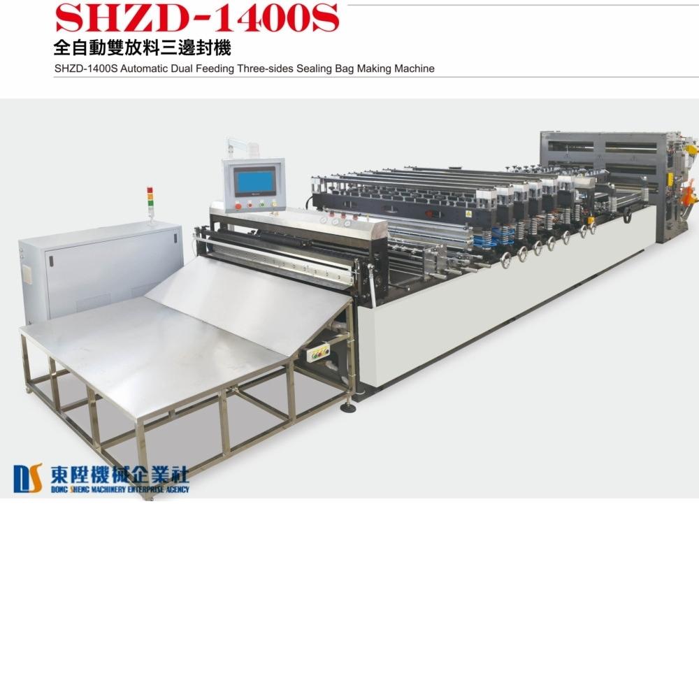 全自動雙放料三邊封機   SHZD-1400S