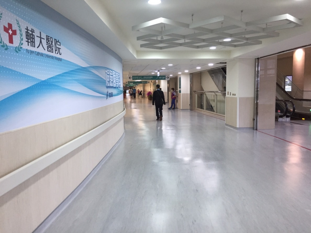 醫院地板-自流平水泥/無縫地板更新