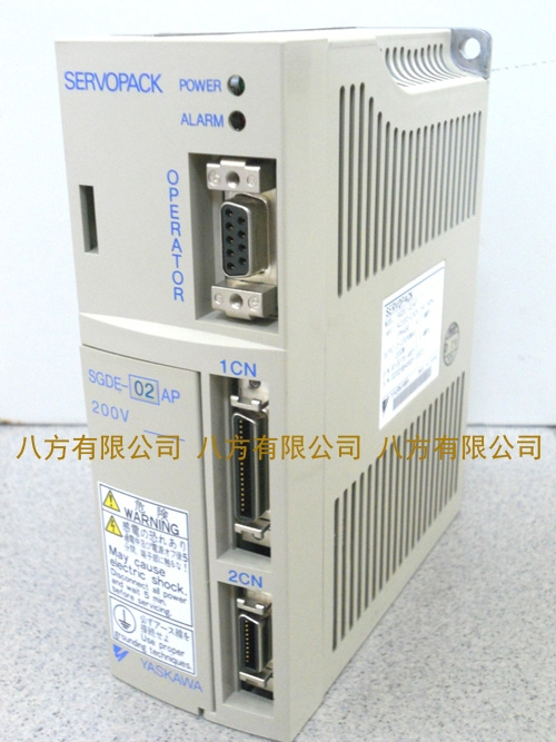 SGDE-02AP