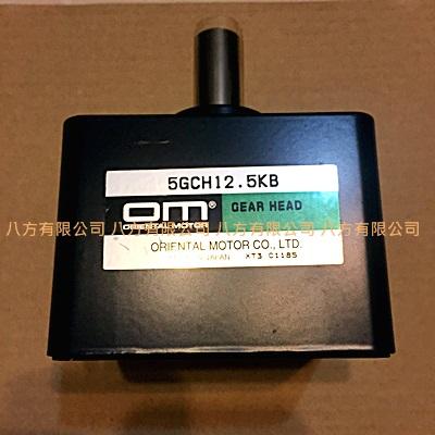5GCH12.5KB