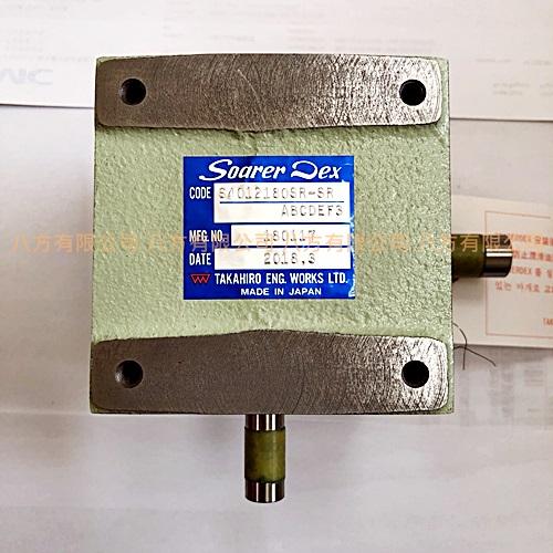 S4012180SR-SRA-F3    高廣分割器