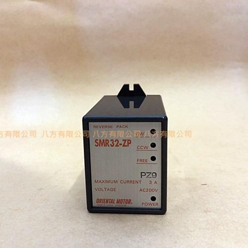 SMR32-ZP