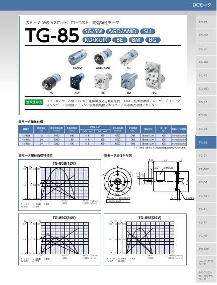 TG-85