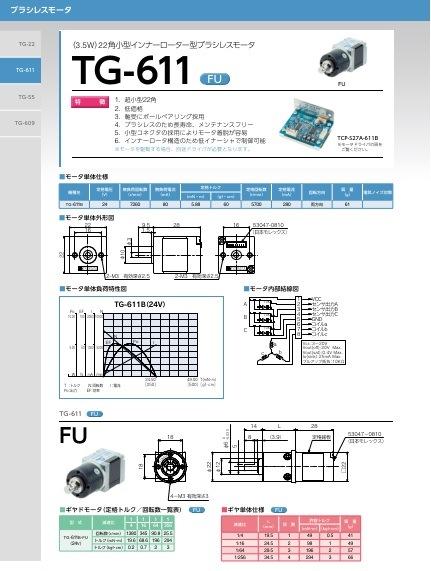 TG-611