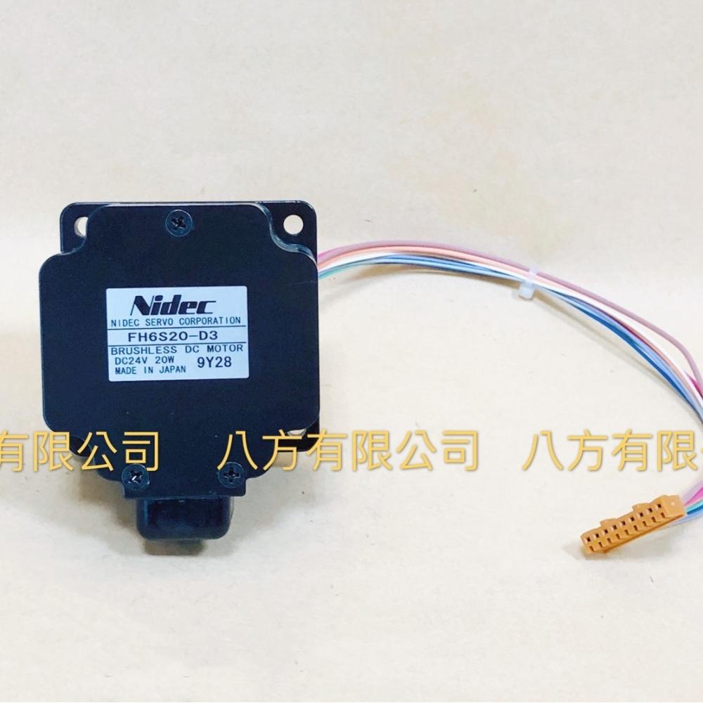 FHD6P20S-D3/FHD620PD3