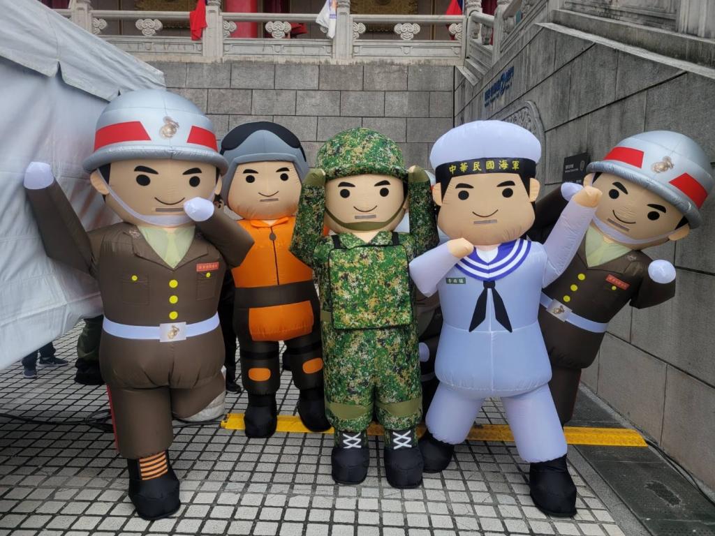 海陸特戰部隊