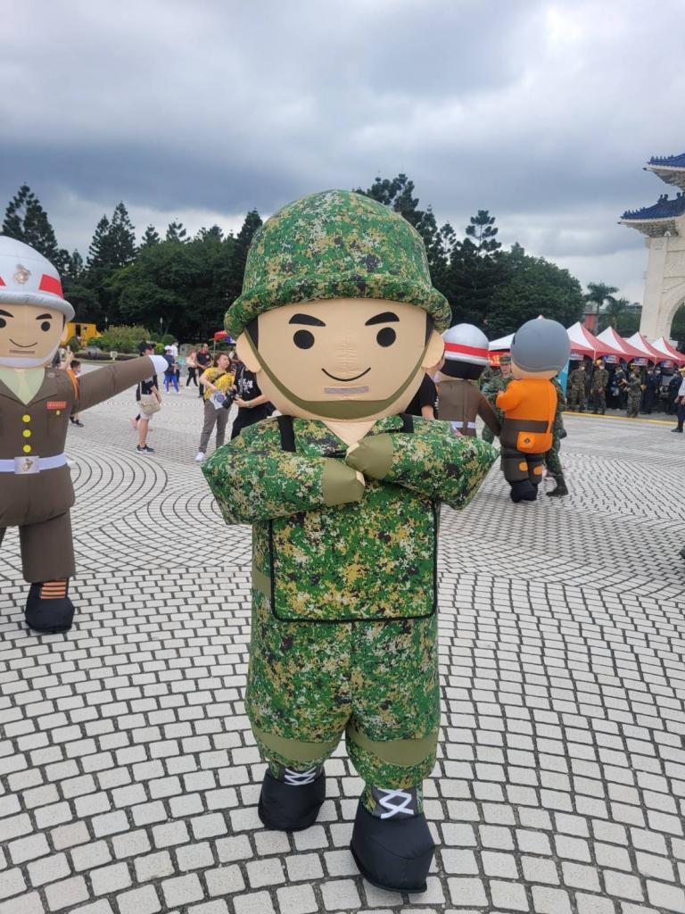 陸軍迷彩服