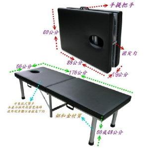 8033B 最新改良款皮箱型摺疊床