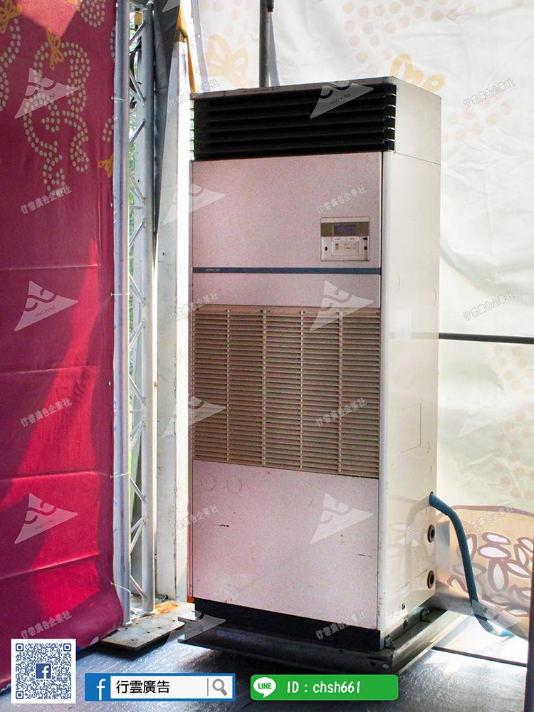 10噸冷氣機