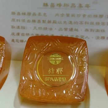 蜂蜜晶柔皂