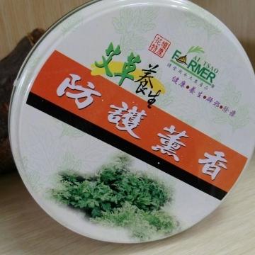 艾草養生防護薰香