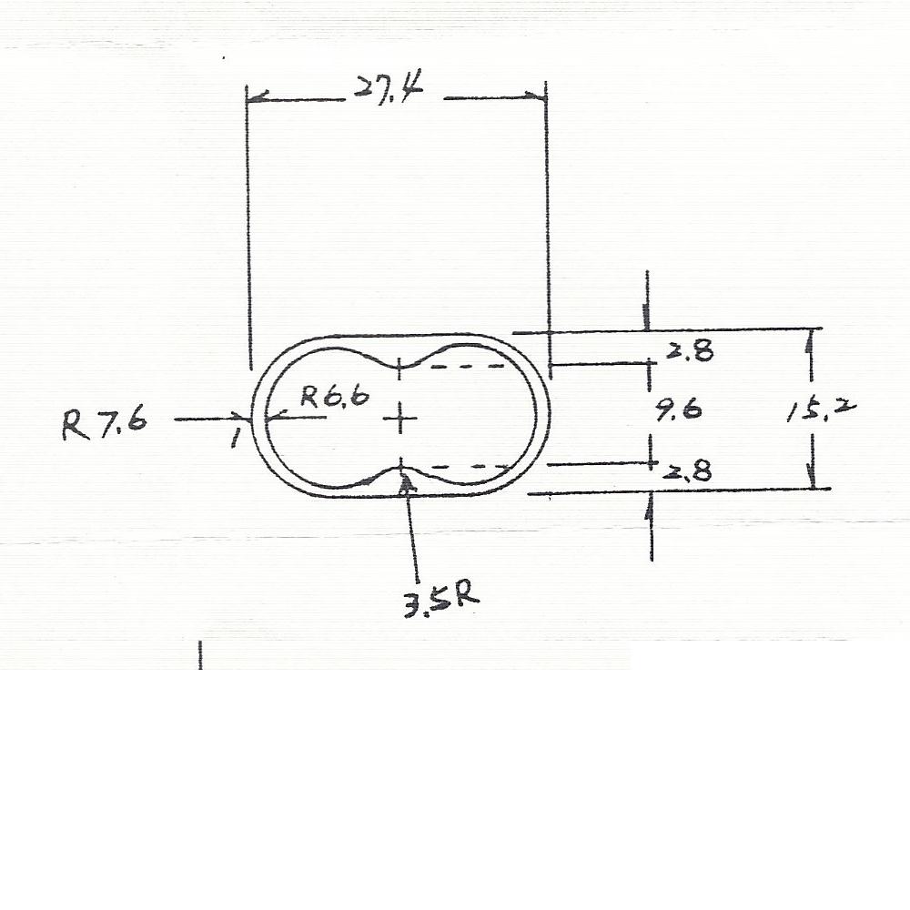 2571 - O型吊