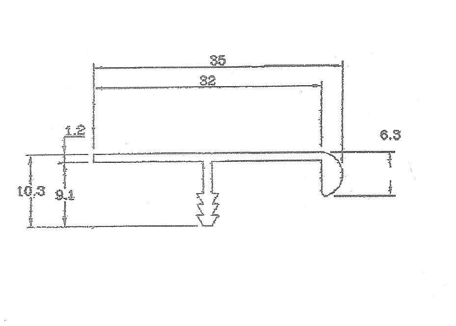 5049-F型鋁條