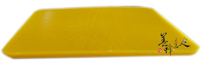 蜂蠟-純天然蜂蠟-500公克