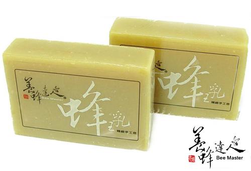 蜂王乳-手工皂