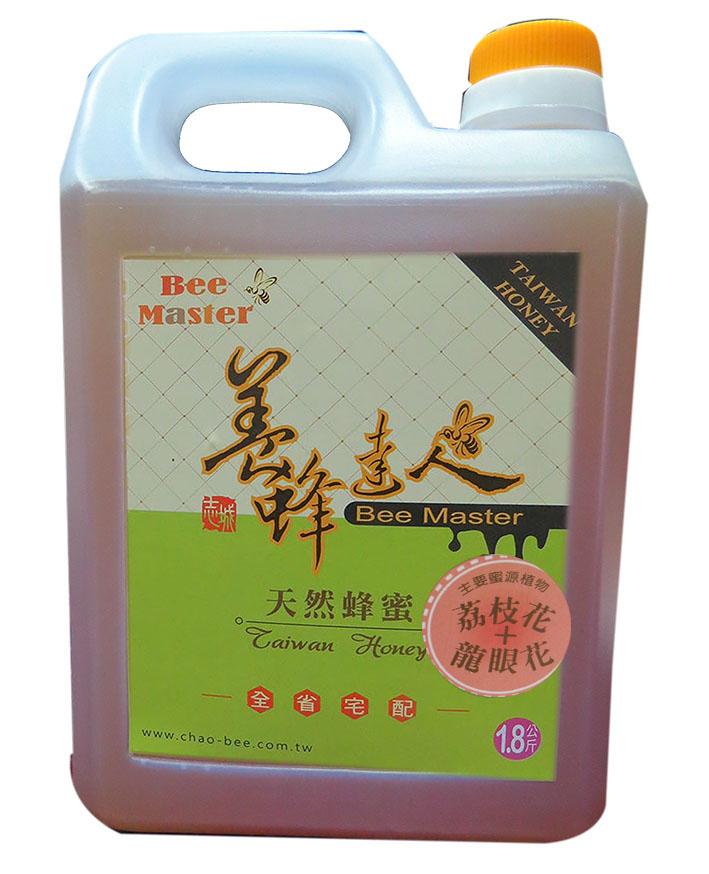 蜂蜜-1800g-龍眼荔枝蜂蜜-志城養蜂場自產自銷品質保證