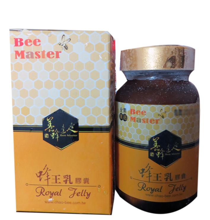 蜂王乳100%蜂王乳膠囊120粒裝 特價中(素食可)