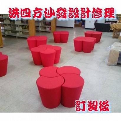 豐原高中訂製花半椅