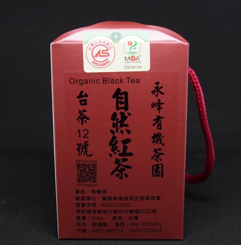 自然紅茶,茶包(12