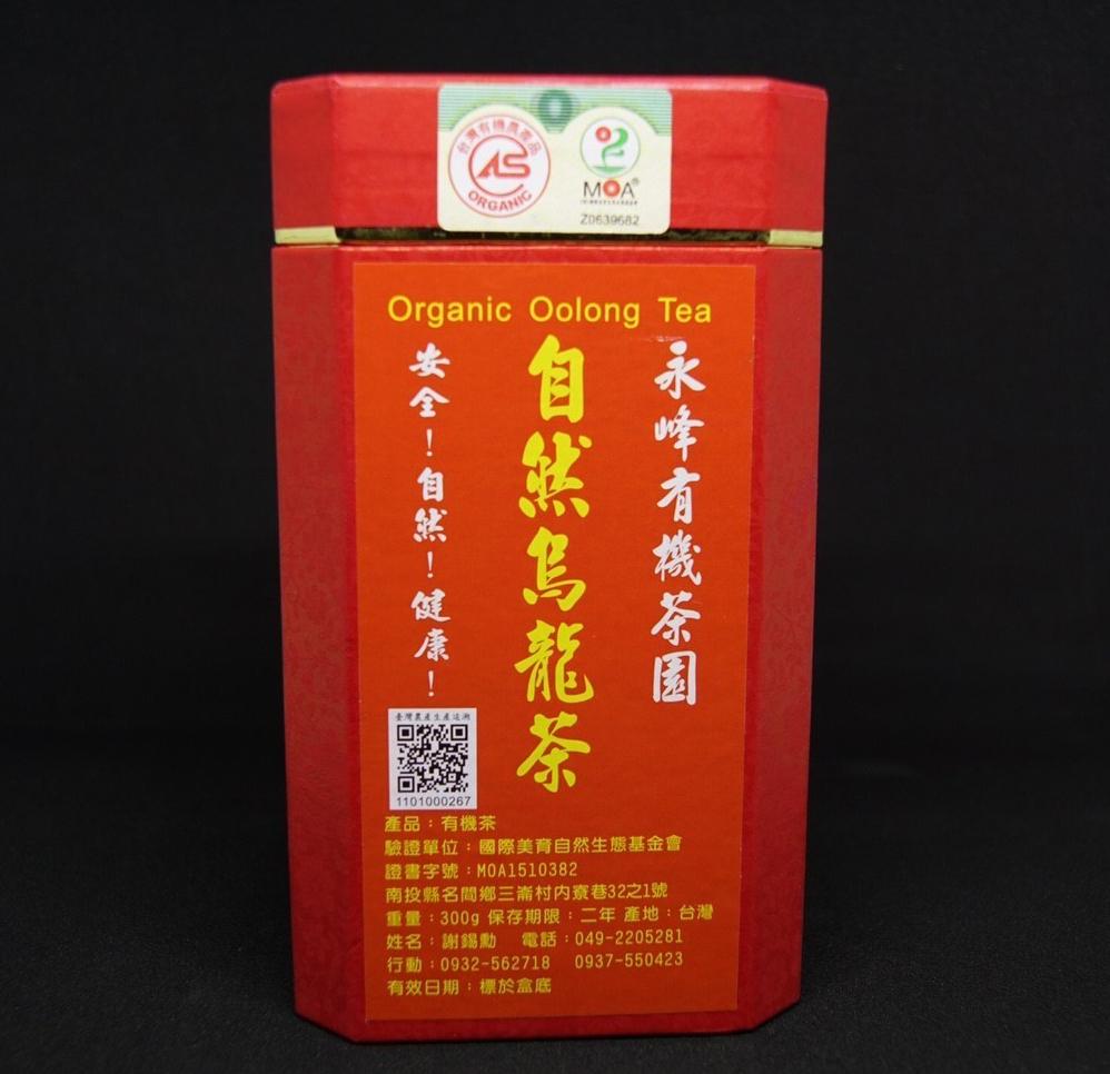 自然烏龍茶(優級30