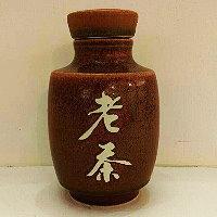 30年永峰老茶(小甕