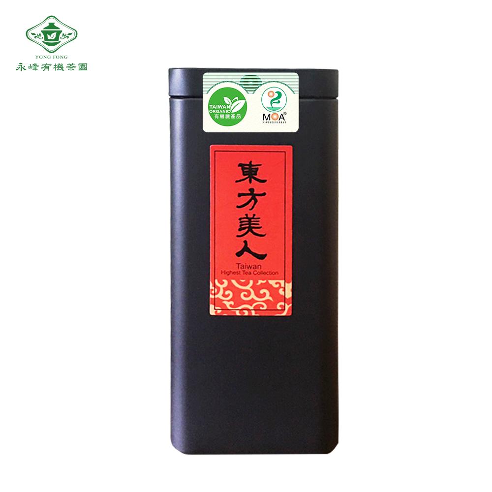 東方美人茶(75g/