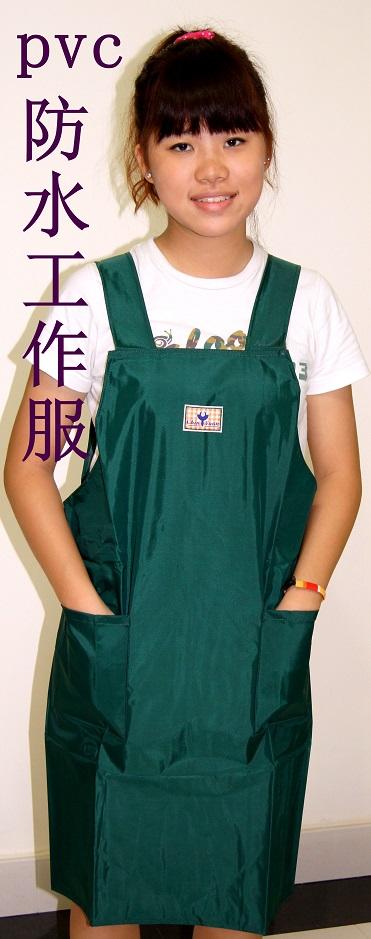 PVC工作服圍裙