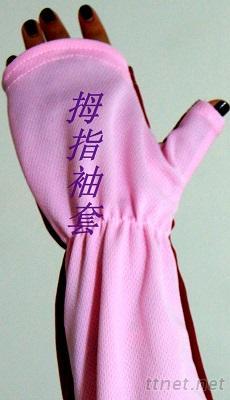 吸濕排汗拇指袖套