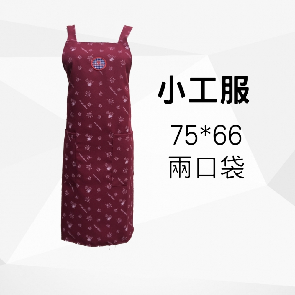 楓葉紅小工服