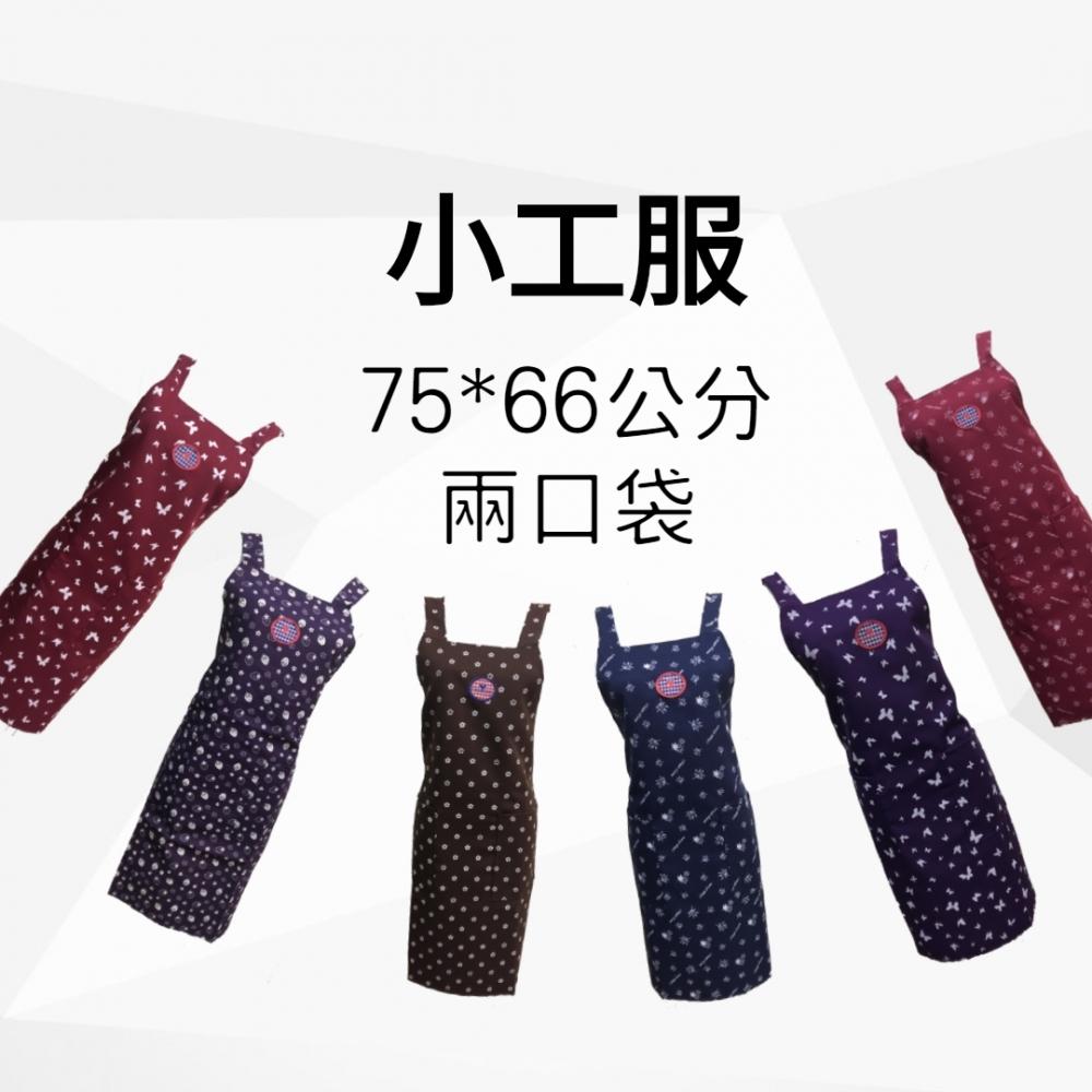 蝴蝶紫小工服