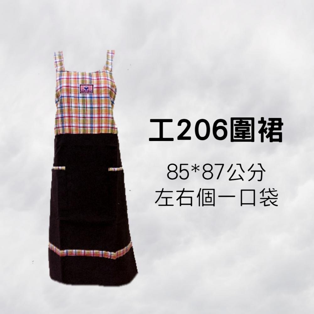 工206-彩紅格