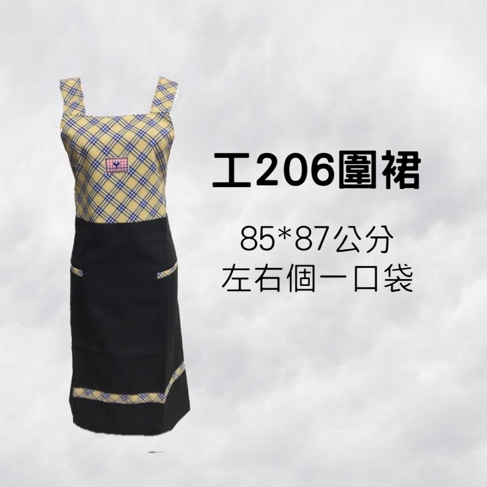 工206-黃格咖