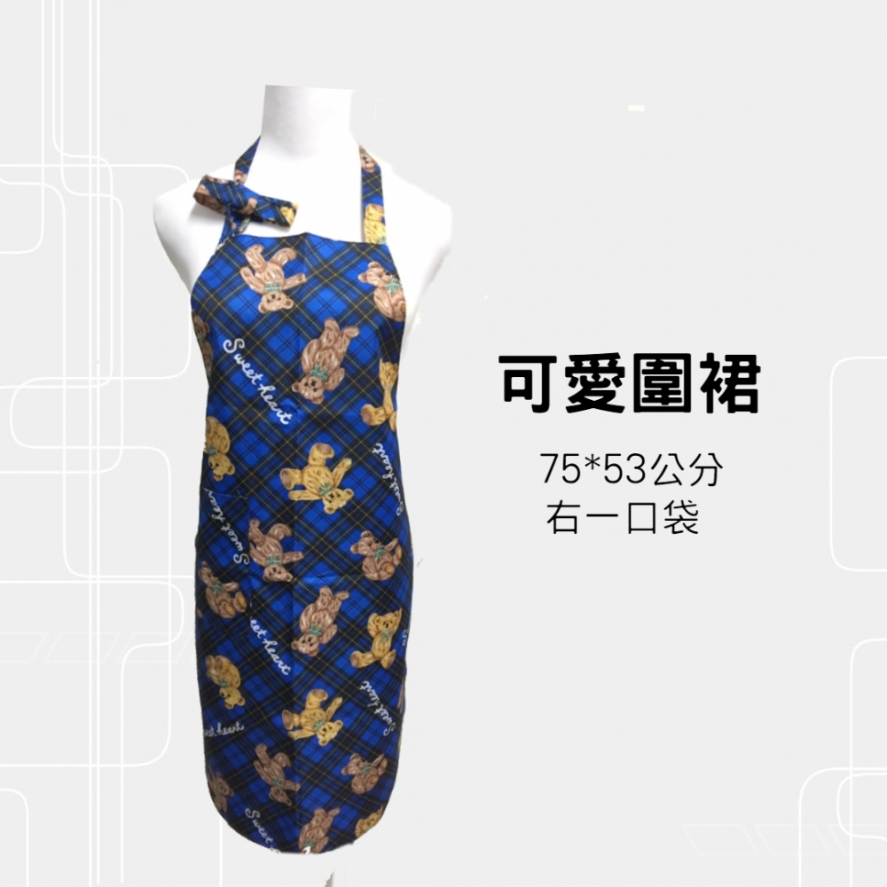 可愛圍裙-藍底熊