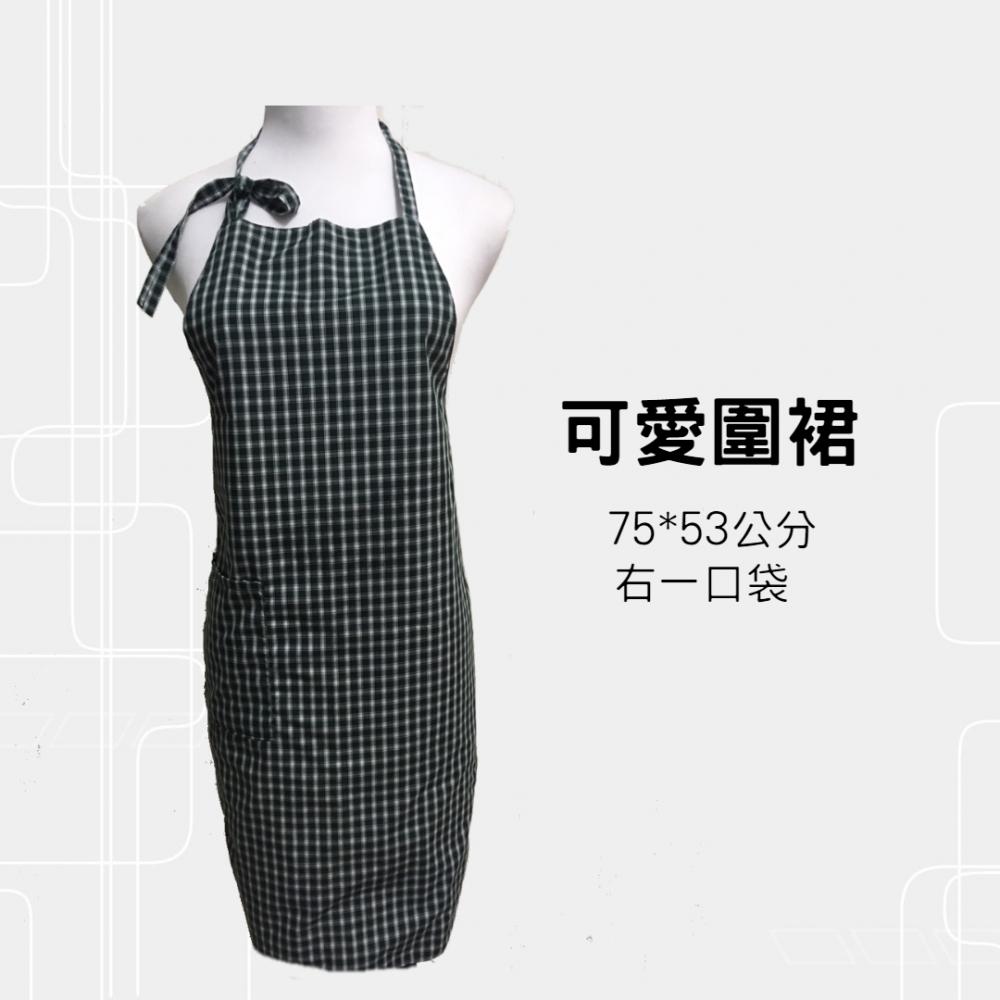 可愛圍裙-深綠格