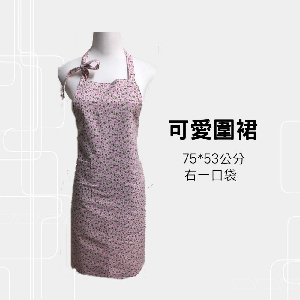 可愛圍裙-白底小碎花